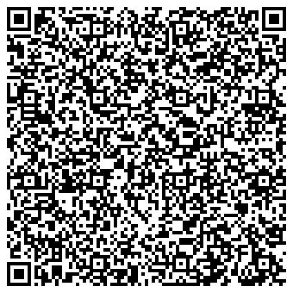 QR-код с контактной информацией организации УПРАВЛЕНИЕ ФЕДЕРАЛЬНОЙ СЛУЖБЫ СУДЕБНЫХ ПРИСТАВОВ ПО САНКТ-ПЕТЕРБУРГУ КРОНШТАДТСКИЙ РАЙОННЫЙ ОТДЕЛ