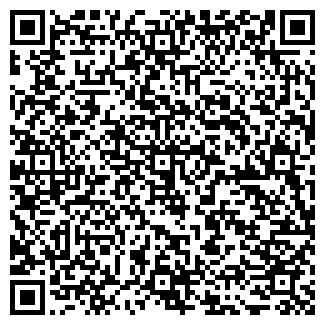 QR-код с контактной информацией организации ХЛЕБОЗАВОД № 1 ТОО