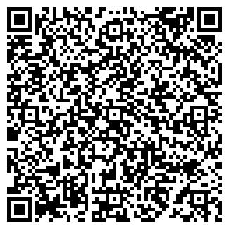 QR-код с контактной информацией организации ЦЕЛИННЫЙ КИНОТЕАТР