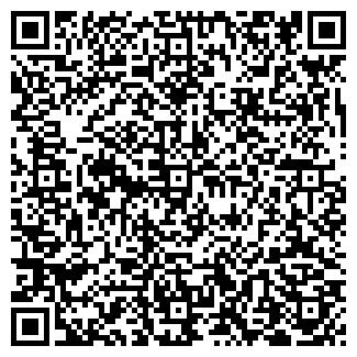 QR-код с контактной информацией организации КУРС, ЗАО