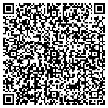 QR-код с контактной информацией организации МАГИСТРАЛЬ-СЕВЕР