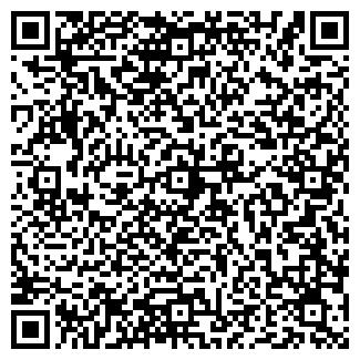 QR-код с контактной информацией организации ЦЕНТР ДАР ТОО