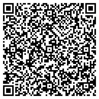 QR-код с контактной информацией организации СКРЯБИН, ЧП