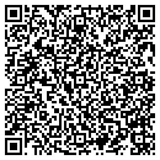 QR-код с контактной информацией организации ЗЕНИТ-84