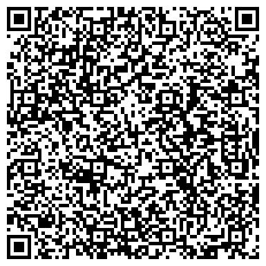 QR-код с контактной информацией организации ИП ЦЕНТРАЛЬНО-АЗИАТСКАЯ АССОЦИАЦИЯ КЛИНИНГОВЫХ КОМПАНИЙ