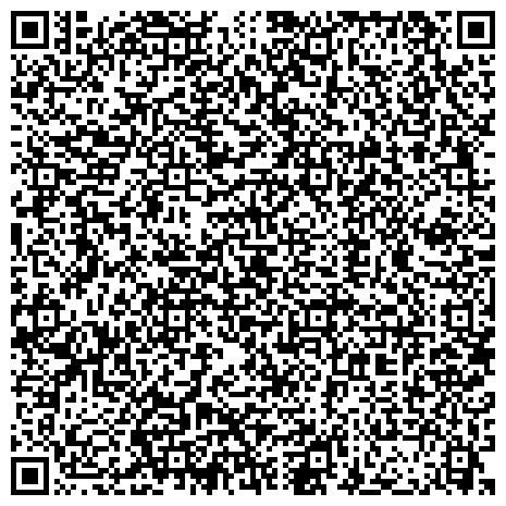 QR-код с контактной информацией организации ЦЕНТР СОЦИАЛЬНОГО ОБСЛУЖИВАНИЯ НАСЕЛЕНИЯ КРОНШТАДТСКОГО РАЙОНА СПЕЦИАЛИЗИРОВАННОЕ СОЦИАЛЬНО-МЕДИЦИНСКОЕ ОТДЕЛЕНИЕ (СОЦИАЛЬНОЕ ОБСЛУЖИВАНИЕ НА ДОМУ)
