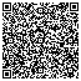 QR-код с контактной информацией организации ИРИНА, ЗАО