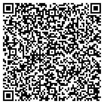 QR-код с контактной информацией организации КЕДР (24 ЧАСА)