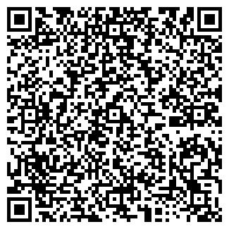 QR-код с контактной информацией организации КРОНИНТЕК