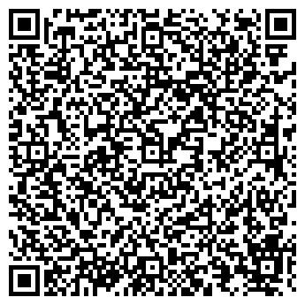 QR-код с контактной информацией организации ФРЕГАТ-СЕРВИС, ООО
