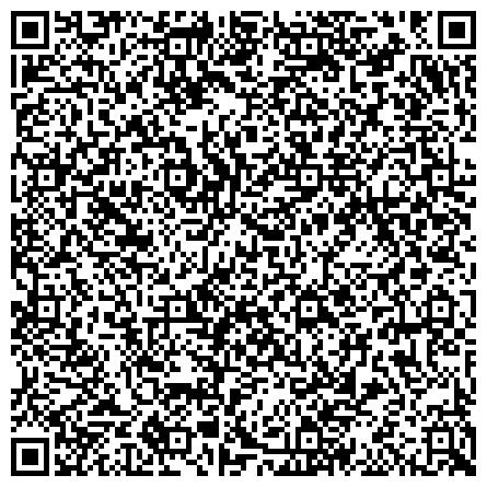 QR-код с контактной информацией организации ЦЕНТР СОЦИАЛЬНОГО ОБСЛУЖИВАНИЯ НАСЕЛЕНИЯ КРОНШТАДТСКОГО РАЙОНА ОТДЕЛЕНИЕ ДНЕВНОГО ПРЕБЫВАНИЯ (СОЦИАЛЬНОЙ РЕАБИЛИТАЦИИ)