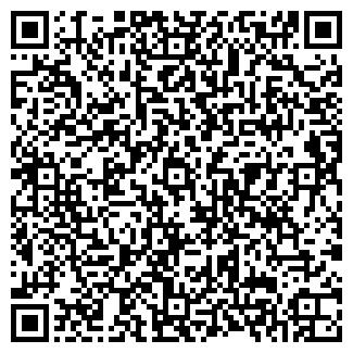 QR-код с контактной информацией организации ГУП КРОНДОР