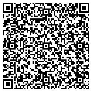 QR-код с контактной информацией организации ЦЕНТРПЛАСТ ТОО