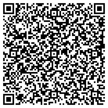 QR-код с контактной информацией организации № 1 КАС ВОА