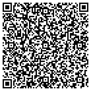 QR-код с контактной информацией организации ПОЛИКЛИНИКА № 23