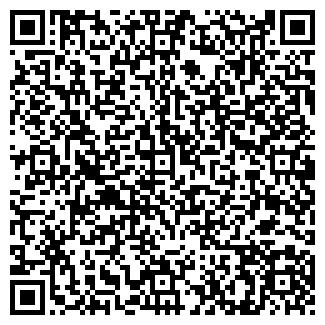 QR-код с контактной информацией организации ЦЕНТР-1 ТОО