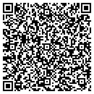 QR-код с контактной информацией организации № 97, ГУП