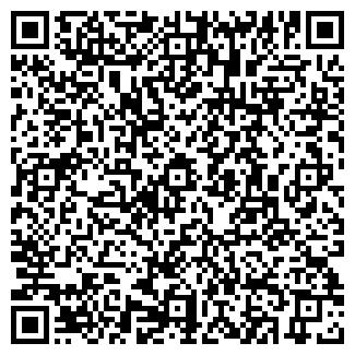 QR-код с контактной информацией организации АПТЕКА N 97, ГУП