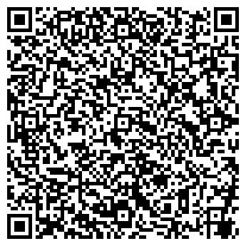QR-код с контактной информацией организации ООО БЕЛЫЙ МЕДВЕДЬ