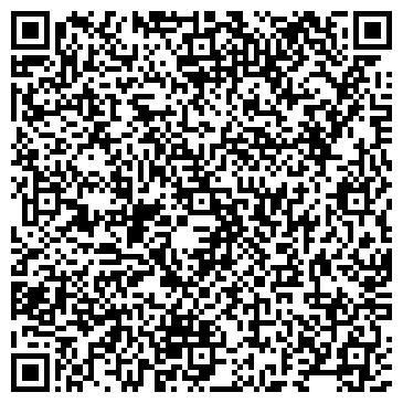 QR-код с контактной информацией организации № 389 ЦЕНТР ЭКОЛОГИЧЕСКОГО ОБРАЗОВАНИЯ