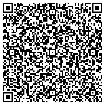 QR-код с контактной информацией организации № 73 ДЕТСКИЙ САД С КРУГЛОСУТОЧНЫМИ ГРУППАМИ