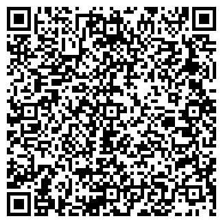 QR-код с контактной информацией организации № 427