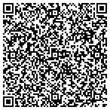 QR-код с контактной информацией организации ЧИМБУЛАК ГОРНОЛЫЖНЫЙ КУРОРТ ТОО СП