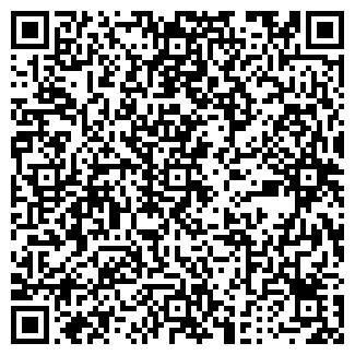 QR-код с контактной информацией организации ИНТЕР-ЛАЙН