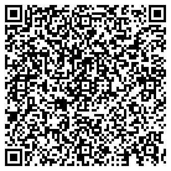 QR-код с контактной информацией организации ДОМ КНИГИ ФИЛИАЛ