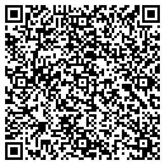 QR-код с контактной информацией организации ООО ПАГОДА