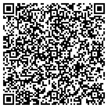 QR-код с контактной информацией организации ИОНАКОР МАРИН