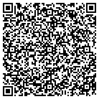 QR-код с контактной информацией организации ШАНРАК ТОРГОВАЯ КОМПАНИЯ
