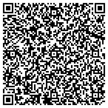 QR-код с контактной информацией организации АГЕНТСТВО ПО ПРИВАТИЗАЦИИ ЖИЛИЩНОГО ФОНДА