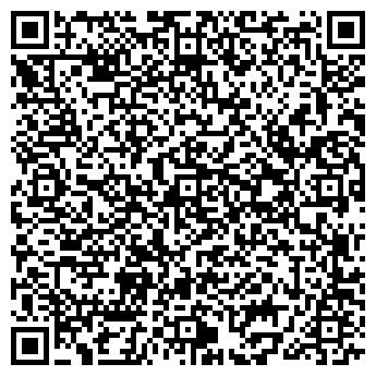 QR-код с контактной информацией организации У СТАРИКА ЦАО