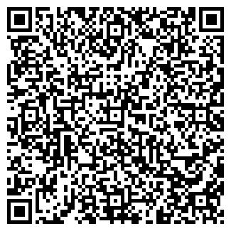 QR-код с контактной информацией организации № 2 КАС ВОА
