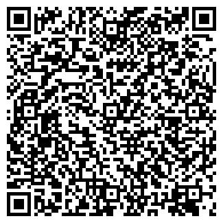 QR-код с контактной информацией организации НОРДСКОМ