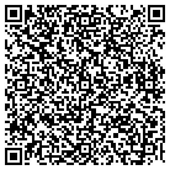 QR-код с контактной информацией организации ОРИОН (24 ЧАСА)