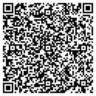 QR-код с контактной информацией организации ШИН-ЛАЙН