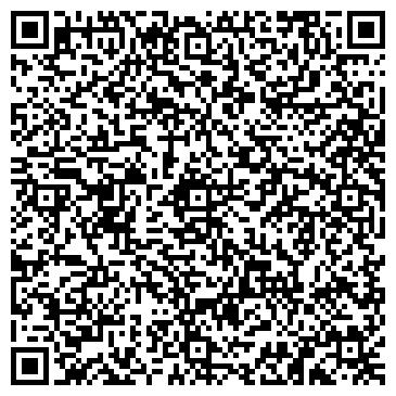 """QR-код с контактной информацией организации ЗАО """"Морская Лига"""""""