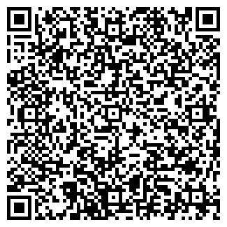 QR-код с контактной информацией организации ЦЕХ