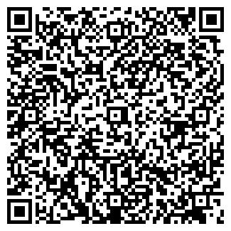 QR-код с контактной информацией организации ESG БЮРО