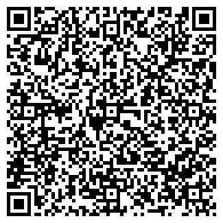 QR-код с контактной информацией организации АЛАКОМ, ООО