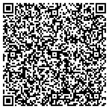 QR-код с контактной информацией организации ЭЙР Г.АСТАНА, АВИАКОМПАНИЯ