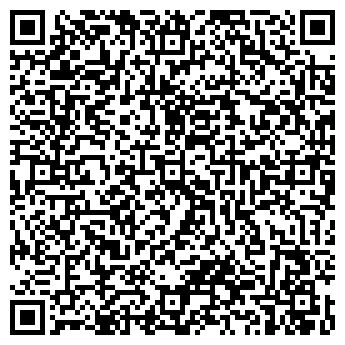 QR-код с контактной информацией организации ИНТЕРЬЕР МАРКЕТ, ООО