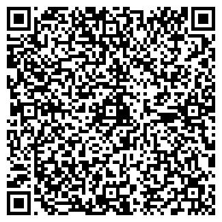 QR-код с контактной информацией организации НОРД ДИЗАЙН