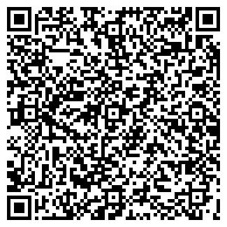 QR-код с контактной информацией организации КАТРИС