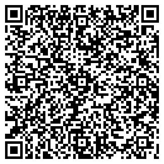 QR-код с контактной информацией организации BRAUDE