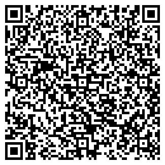 QR-код с контактной информацией организации HENRI LLOYD