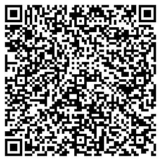 QR-код с контактной информацией организации КАСТ