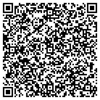 QR-код с контактной информацией организации ИНТЕРИЯ, ООО